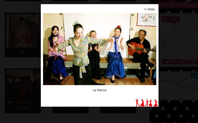 広島 フラメンコ 出口知子 公式ホームページ galleryページ
