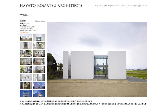 小松隼人建築設計事務所:works 松前の家