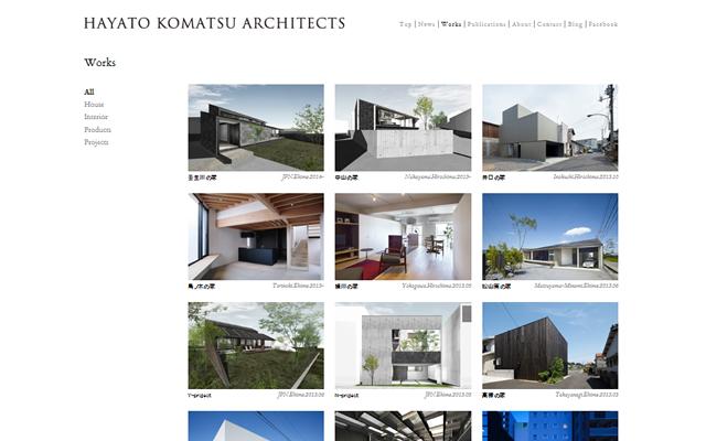 小松隼人建築設計事務所:works