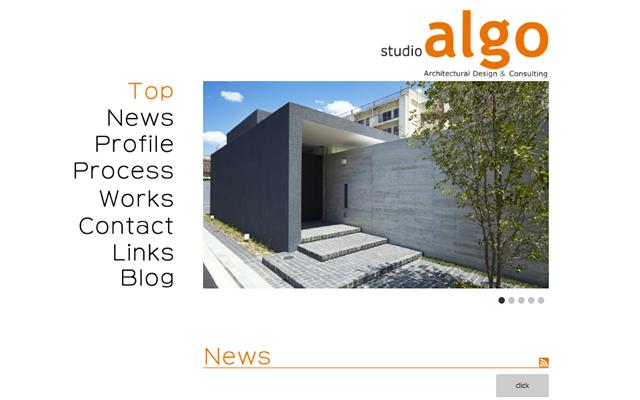 一級建築事務所スタジオアルゴ